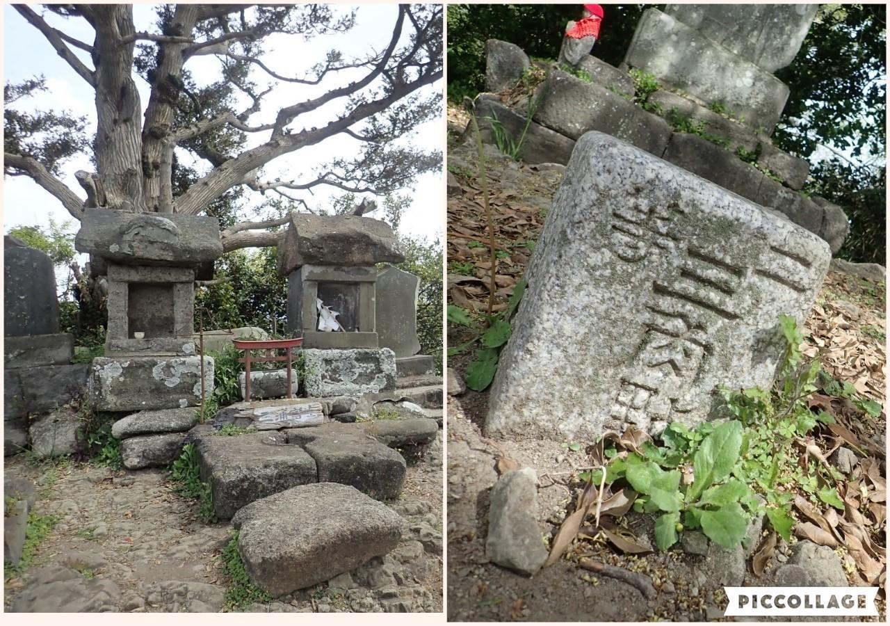 富士山信仰の浅間神社の石祠のある三浦富士山頂  二等三角点の名前も「浅間山」