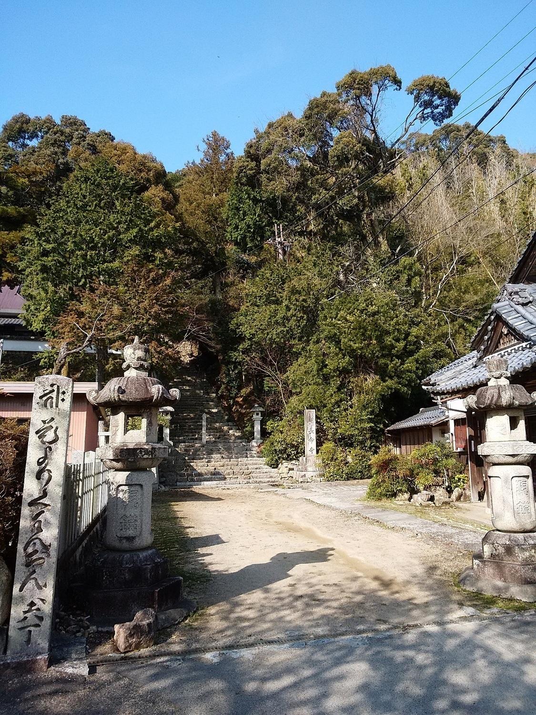 長命寺(参道口)