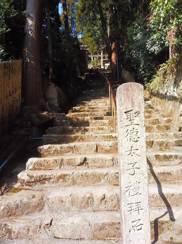 長命寺(参道の石段)